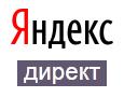 Яндекс.Директ. Создание рекламных кампаний