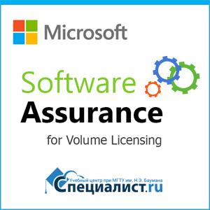 Вашей компании предстоит продлить партнерский статус Microsoft? Центр «Специалист» подготовит Ваших сотрудников к сертификации бесплатно!