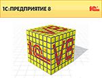 """Бесплатный вебинар «Разработка в среде """"1С:Предприятие 8.3""""»"""
