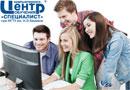 Снова первый! По данным международного агентства IDC «Специалист» занимает первое место среди образовательных IT - компаний России.