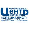Центр «Специалист» подводит итоги 2011 года