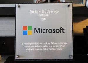 «Специалист» подтвердил статус лучшего учебного Центра Microsoft в России, Центральной и Восточной Европе!