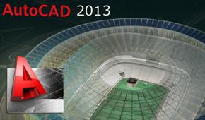 http://cdn.specialist.ru/content/Image/News/autocad_2013_3D.jpg