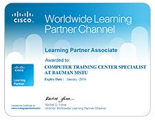 Центр «Специалист» Premier Certified Partner