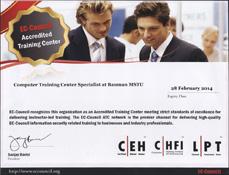 Высокое качество обучения подтверждено сертификатом Cisco Quality Distinction Award!