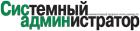 Логотип Системный администратор